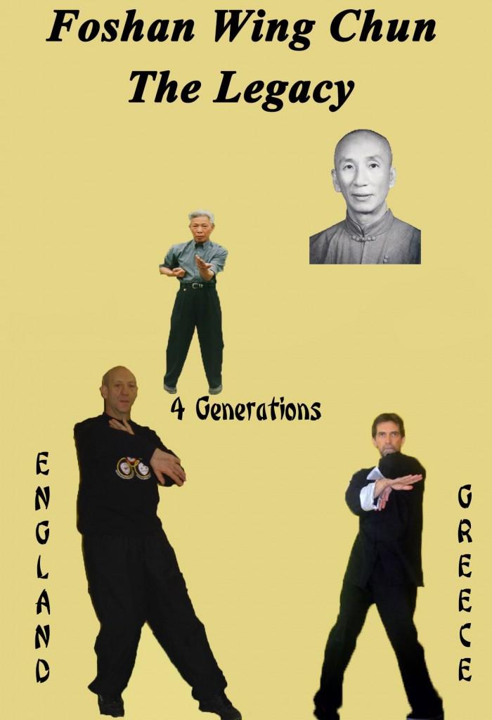4 generations wing chun