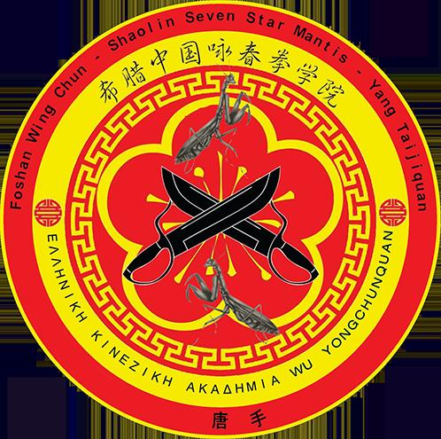 WU YONGCHUNQUAN logo