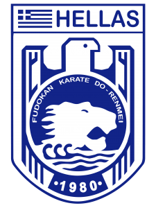 fudokan shotokan karate-do hellas logo