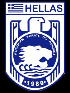 fudokan shotokan karate-do hellas logo
