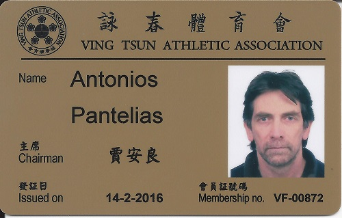Ving Chun Athletic Association id