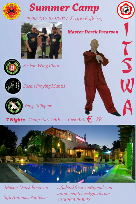 summer camp kung fu