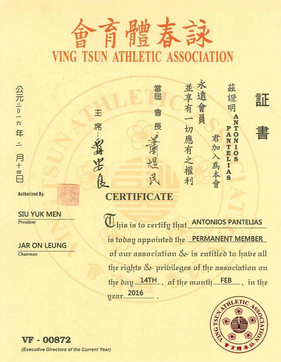 sifu antonios pantelias ving chun membership