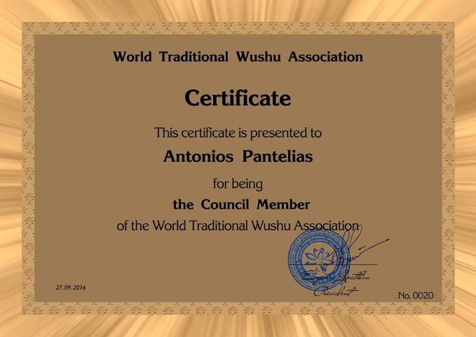 sifu Antonios Pantelias wushu counsil membership