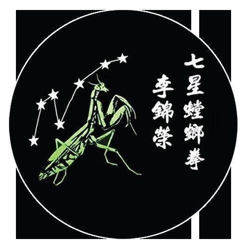 Shaolin seven star mantis logo