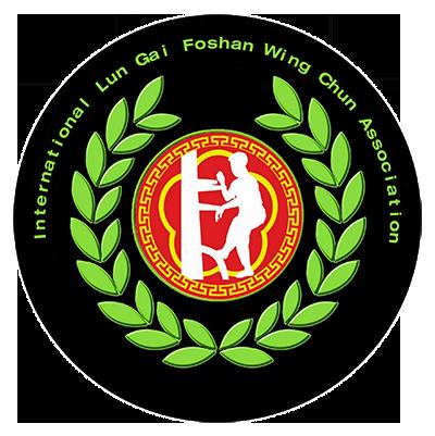 Lun Gai Foshan Wing Chun logo